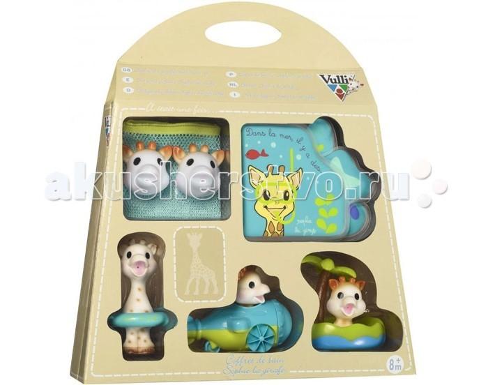 Vulli Набор игрушек для ванны 516336Набор игрушек для ванны 516336Замечательный подарочный набор игрушек для ванны превратит процесс купания вашего малыша в веселое приключение.  В набор входит: непромокаемая книжка, игрушка-брызгалка, игрушка Оазис, игрушка для ванны жирафик-путешественник, сумочка для хранения игрушек.  Непромокаемая книжка с веселыми изображениями подводных животных. Играя с книжкой, малыш будет учиться различать цвета, выучит новых животных и их названия. Изучение красочных книжек поможет малышу натренировать долговременную память. Игрушка-брызгалка жирафик Софи в спасательном круге. Малышу обязательно понравится играть с веселой игрушкой-брызгалкой, которая отлично держится на поверхности воды. Игрушка Оазис. Маленький островок уверенно держится на воде, а маленькая Софи весело брызгается водой! Игрушка для ванны жирафик-путешественник. Если потянуть за якорь в хвосте игрушки, то она поплывет по волнам! А благодаря колесикам игрушку можно использовать и на «суше»! Ваш малыш будет в восторге от такой игрушки. Жирафик-путешественник научит вашего малыша выстраивать причинно-следственные связи, которые станут прочной основой для логических способностей ребенка. Сумочка для хранения игрушек. Весь набор легко умещается в сумочку, которую можно прикрепить за присоску в любом месте вашей ванны. Благодаря тому, что сумочка изготовлена из сетки, вам не придется ждать, пока игрушки высохнут, а научив вашего малыша в игровой форме самого складывать игрушки, вы приучите ребенка к чистоте и порядку с раннего возраста.<br>