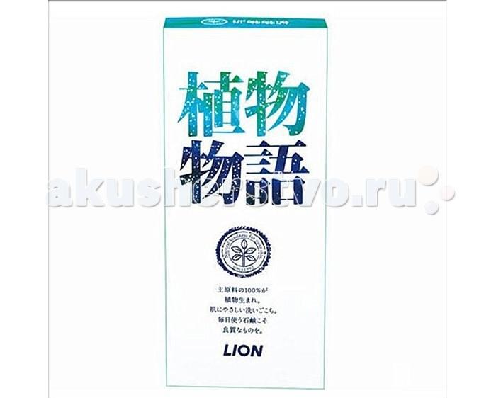 где купить Косметика для мамы Lion Мыло туалетное Аромат трав кусковое 90 г 6 шт по лучшей цене