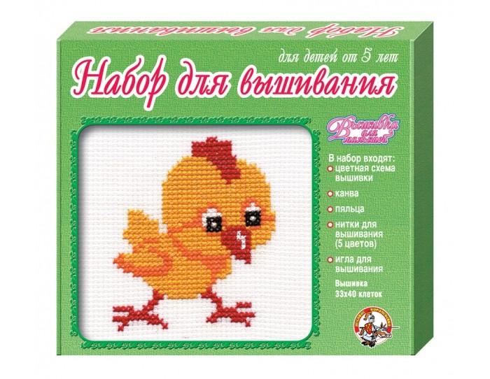 Наборы для вышивания Десятое королевство Набор для вышивания крестиком с пяльцами и иглой Цыпленок 3 12 набор для вышивания на закате алиса