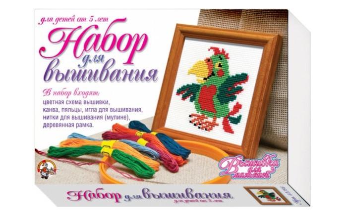 Наборы для вышивания Десятое королевство Набор для вышивания Попугай с рамкой набор для творчества белоснежка наборы для вышивания сова в шляпе