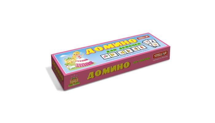 Настольные игры Стеллар Домино № 19 для девочек настольные игры стеллар лото для девочек