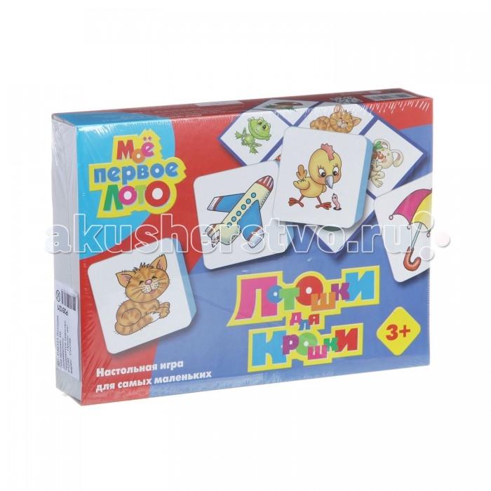 Десятое королевство Настольная игра Лотошки для крошки бытпласт пластишка 4313262 желтый