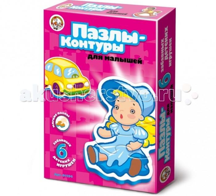 Пазлы Десятое королевство Пазл-контур для малышей Игрушки пазлы десятое королевство парные 3d пазлы где моя мама 15 элементов