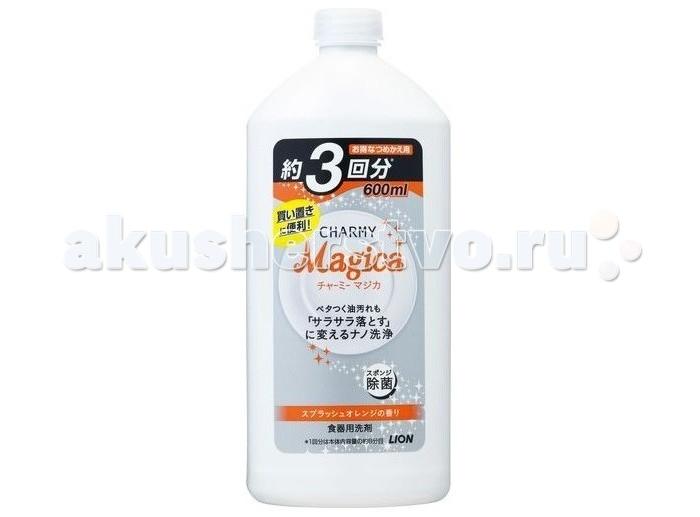 Бытовая химия Lion Средство для мытья посуды Magica с ароматом апельсина 600 мл средство для мытья посуды трио фитонциды антибактериальное с ароматом таежной хвои 1 2 л