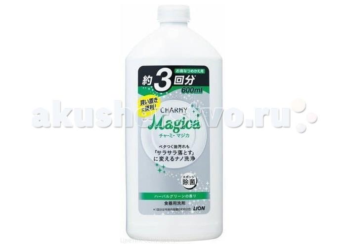 Бытовая химия Lion Средство для мытья посуды Magica с ароматом мяты 600 мл средство для мытья посуды трио фитонциды антибактериальное с ароматом таежной хвои 1 2 л