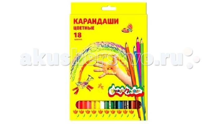 карандаши восковые мелки пастель каляка маляка набор цветных карандашей шестигранные двусторонние 6 шт 12 цветов Карандаши, восковые мелки, пастель Каляка-Маляка Набор цветных карандашей шестигранные 18 цветов