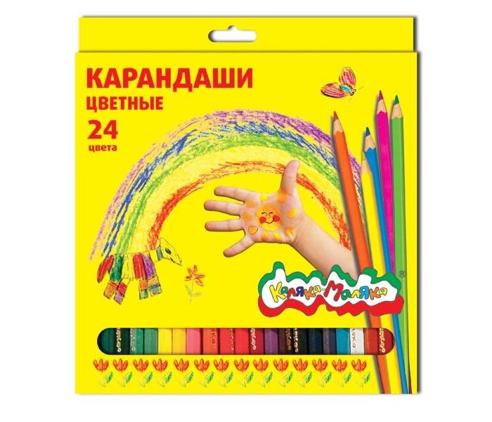карандаши восковые мелки пастель каляка маляка набор цветных карандашей шестигранные двусторонние 6 шт 12 цветов Карандаши, восковые мелки, пастель Каляка-Маляка Набор цветных карандашей шестигранные 24 цвета