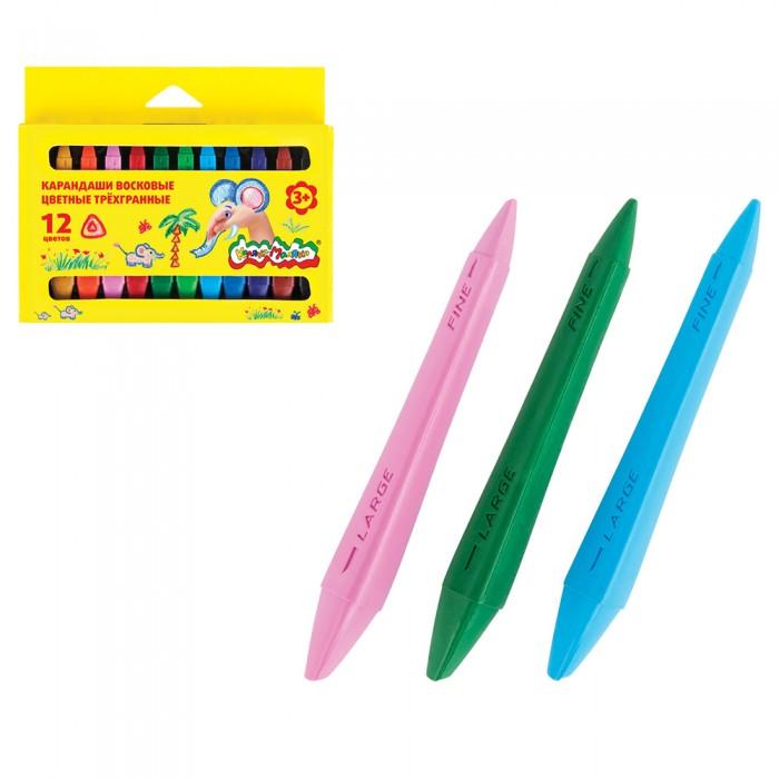 Карандаши, восковые мелки, пастель Каляка-Маляка Набор восковых цветных карандашей трехгранные 12 цветов paw patrol набор восковых карандашей 12 цветов 2373435