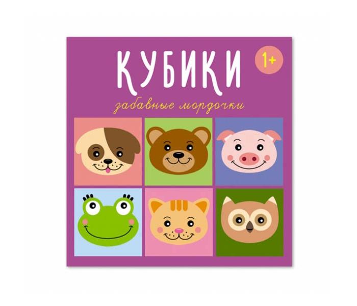 Развивающие игрушки Стеллар Кубики в картинках № 61 Забавные мордочки 4 шт. развивающие игрушки стеллар кубики животные 4 шт