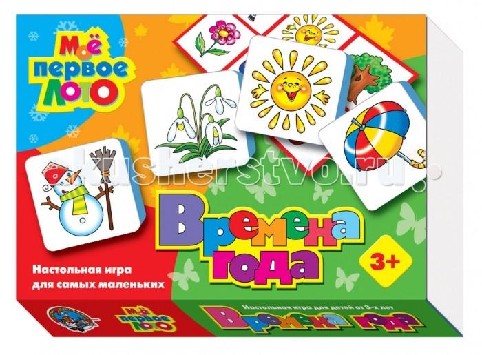 Настольные игры Десятое королевство Мое первое лото Времена года настольная игра лото десятое королевство русские узоры жестяная коробка