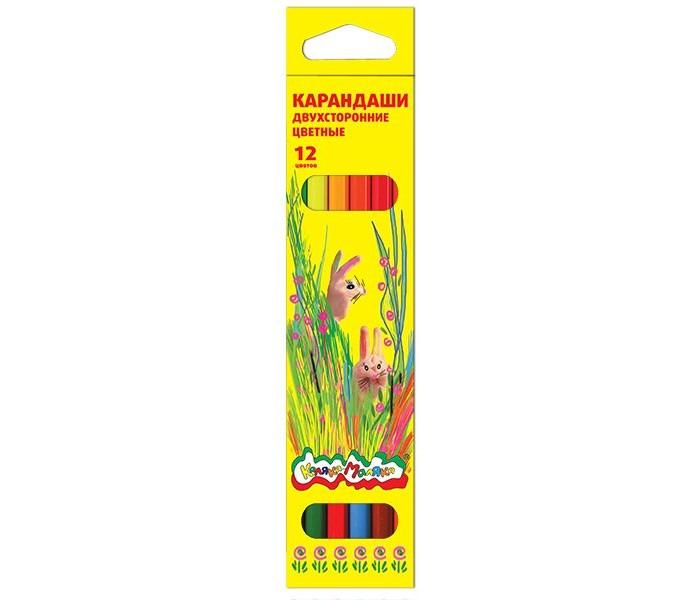Карандаши, восковые мелки, пастель Каляка-Маляка Набор цветных карандашей шестигранные двусторонние 6 шт. 12 цветов набор цветных карандашей феникс лошадь 32869 деревянные 6 шт