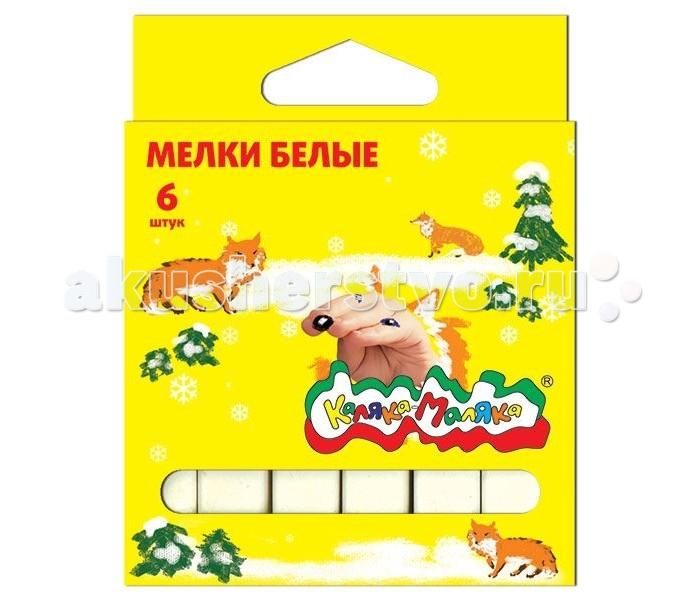 карандаши восковые мелки пастель каляка маляка набор цветных карандашей шестигранные двусторонние 6 шт 12 цветов Мелки Каляка-Маляка белые 6 шт.