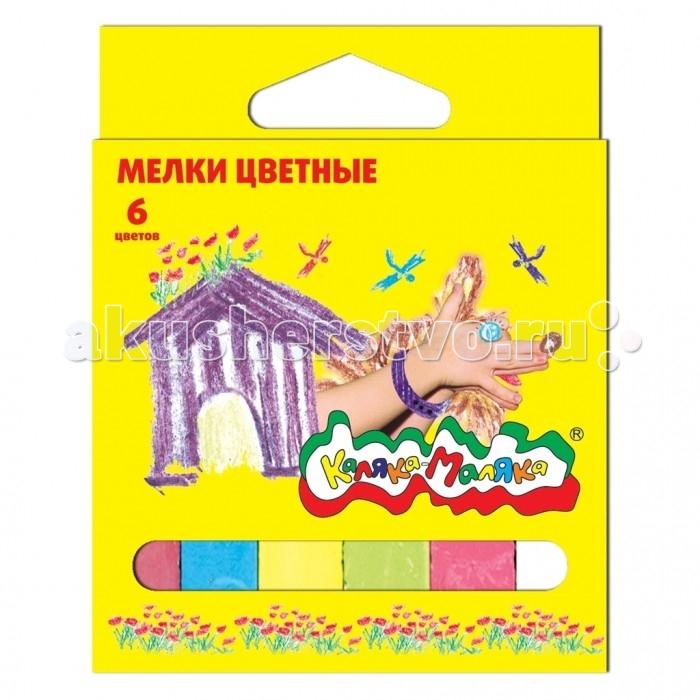 Мелки Каляка-Маляка цветные 6 шт. чехол для iphone 6 глянцевый printio каляка маляка