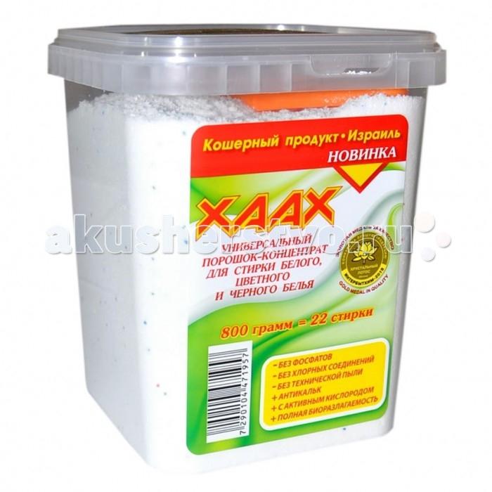 Фото Бытовая химия XAAX Порошок-концентрат для стирки универсальный бесфосфатный 0.8 кг бытовая химия xaax порошок концентрат для стирки универсальный бесфосфатный 3 0 кг