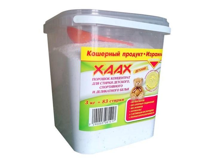 Гигиена и здоровье , Бытовая химия XAAX Порошок-концентрат для стирки универсальный бесфосфатный 3.0 кг арт: 251740 -  Бытовая химия