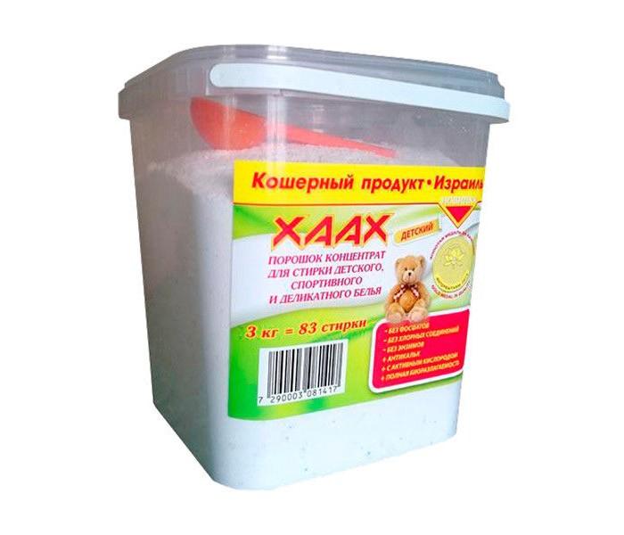 Гигиена и здоровье , Детские моющие средства XAAX Порошок-концентрат для стирки детский бесфосфатный 3.0 кг арт: 251752 -  Детские моющие средства