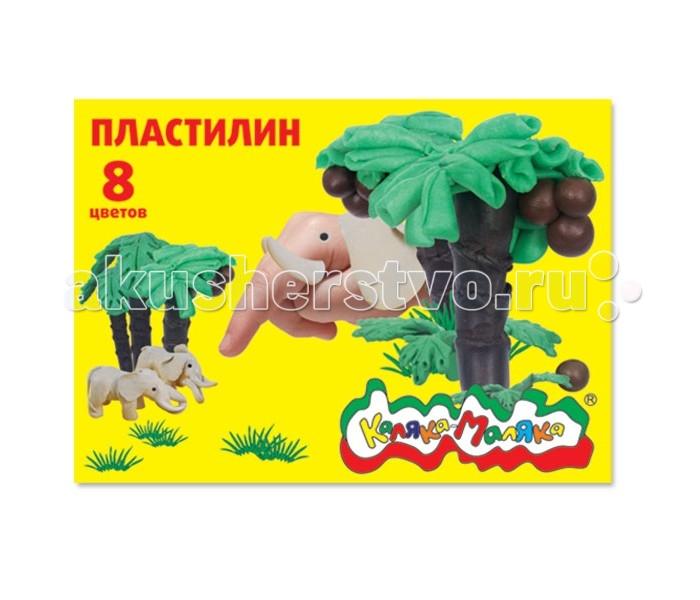 Всё для лепки Каляка-Маляка Пластилин 8 цветов 120 г цена 2017