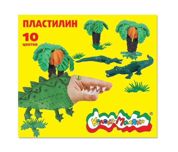 Всё для лепки Каляка-Маляка Пластилин для детского творчества 10 цветов 150 г каляка маляка шариковый пластилин 6 цветов