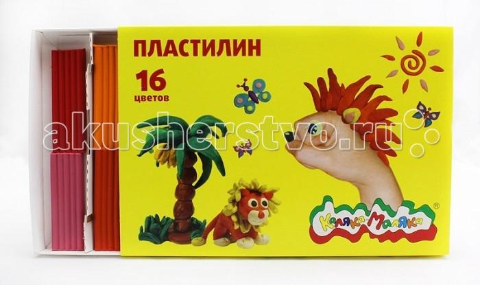 Всё для лепки Каляка-Маляка Пластилин 16 цветов 240 г всё для лепки мульти пульти пластилин со стеком приключения енота 16 цветов 320 г