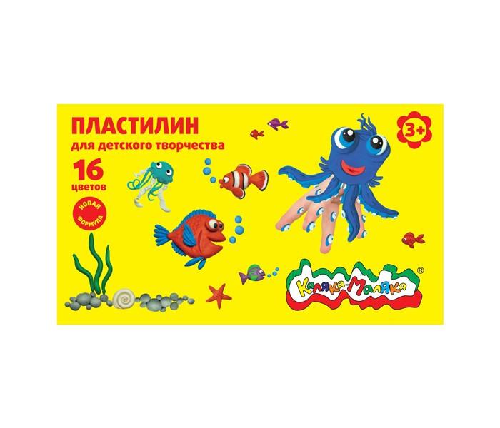 Всё для лепки Каляка-Маляка Пластилин для детского творчества 16 цветов 240 г каляка маляка шариковый пластилин 6 цветов