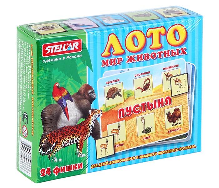 Настольные игры Стеллар Лото Мир животных настольные игры djeco игра лото дом