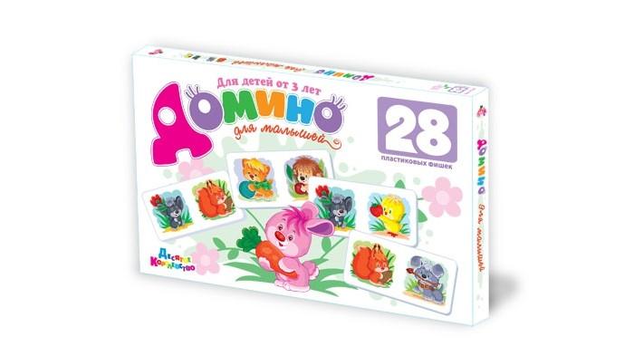 Настольные игры Десятое королевство Домино Для малышей 28 пластиковых фишек настольные игры десятое королевство детское домино лесные жители