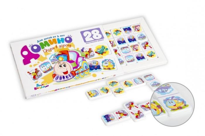 Настольные игры Десятое королевство Домино Пора в дорогу 28 пластиковых фишек настольная игра домино 28 фишек