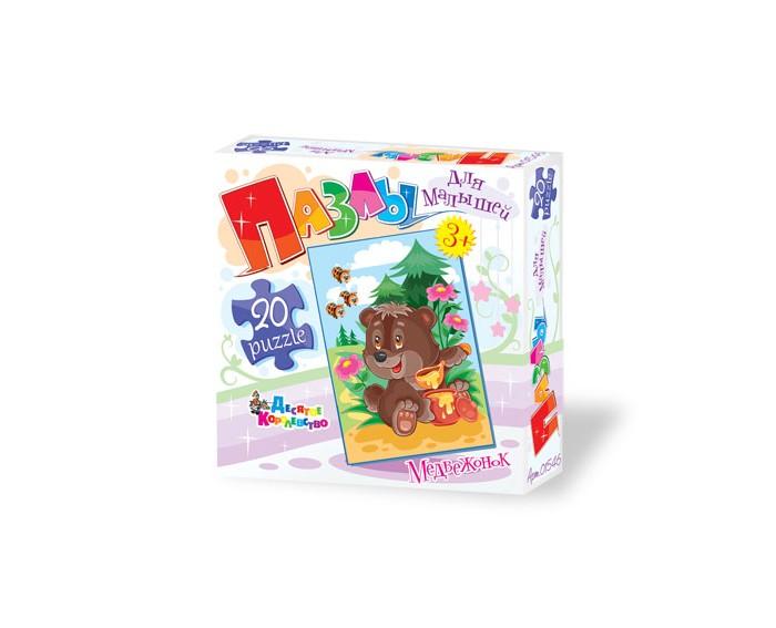 где купить Пазлы Десятое королевство Пазлы для малышей Медвежонок картонные 20 элементов по лучшей цене