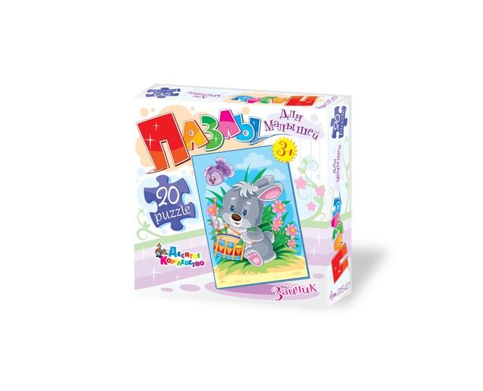 где купить Пазлы Десятое королевство Пазлы для малышей Зайчик картонные 20 элементов по лучшей цене