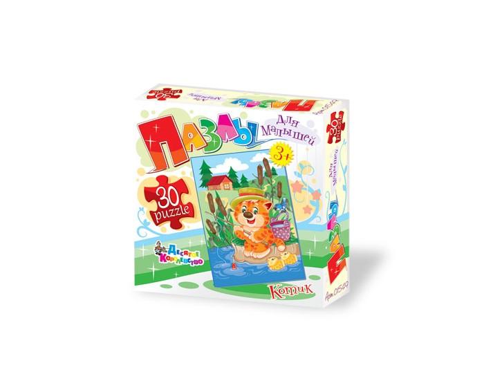 Пазлы Десятое королевство Пазлы для малышей Котик 30 элементов