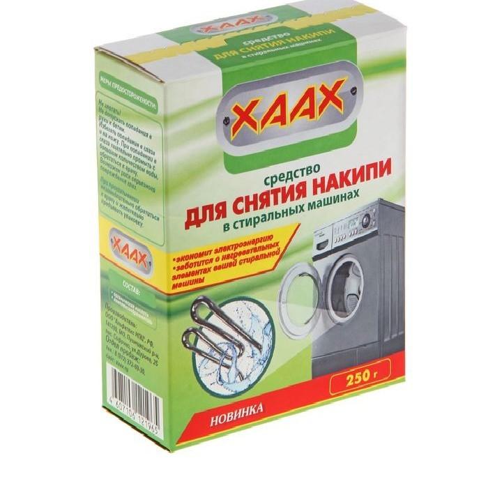Бытовая химия XAAX Антинтинакипин для стиральных машин 250 г