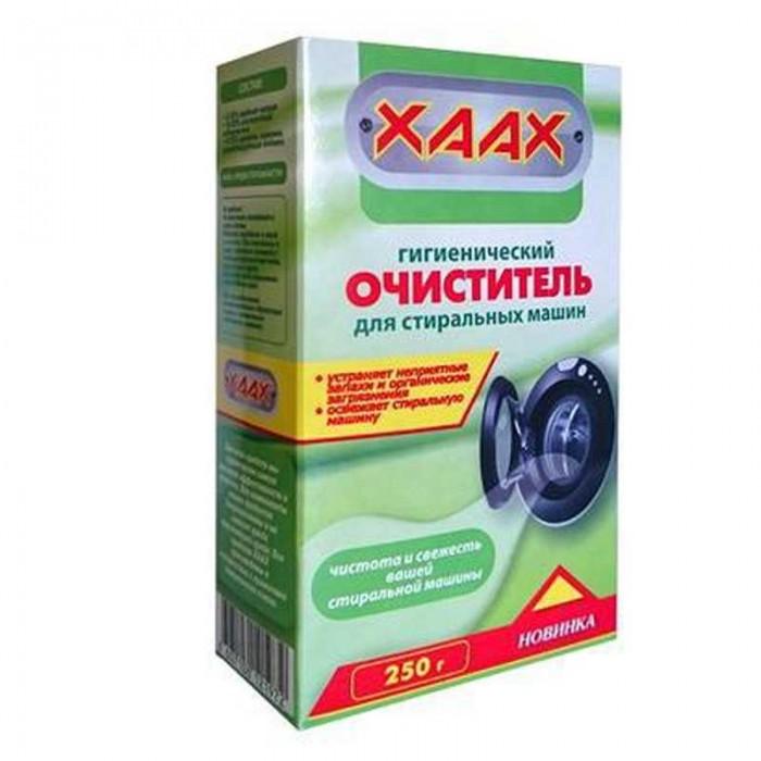 Бытовая химия XAAX Гигиенический очиститель для стиральных машин 250 г очиститель tiret для стиральных машин 250мл