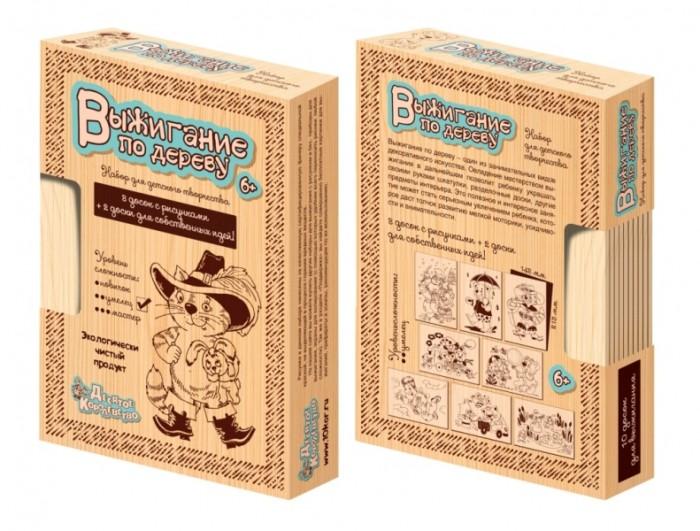 Наборы для творчества Десятое королевство Доски для выжигания 10 шт наборы для поделок десятое королевство принцеса 4 3 d набор для творчества из страз