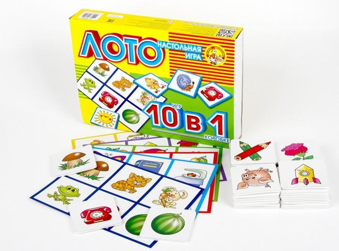 Настольные игры Десятое королевство Лото для малышей 10 игр в одной коробке тактильное лото животные
