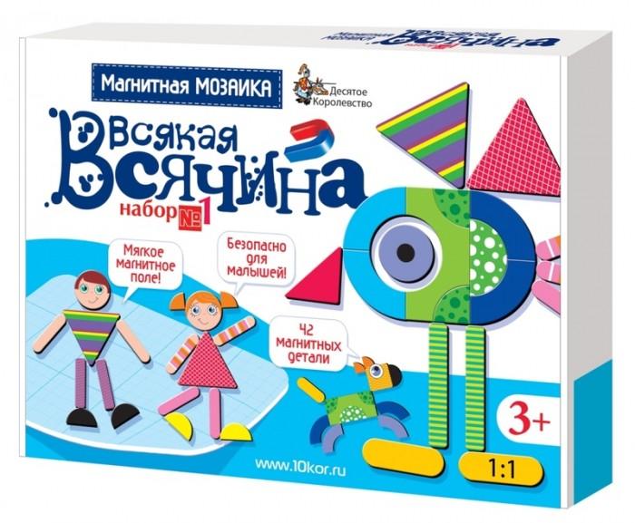 Мозаика Десятое королевство Магнитная мозаика Всякая всячина-1 42 элемента мозаика десятое королевство мозаика магнитная шестигранная 170 элементов