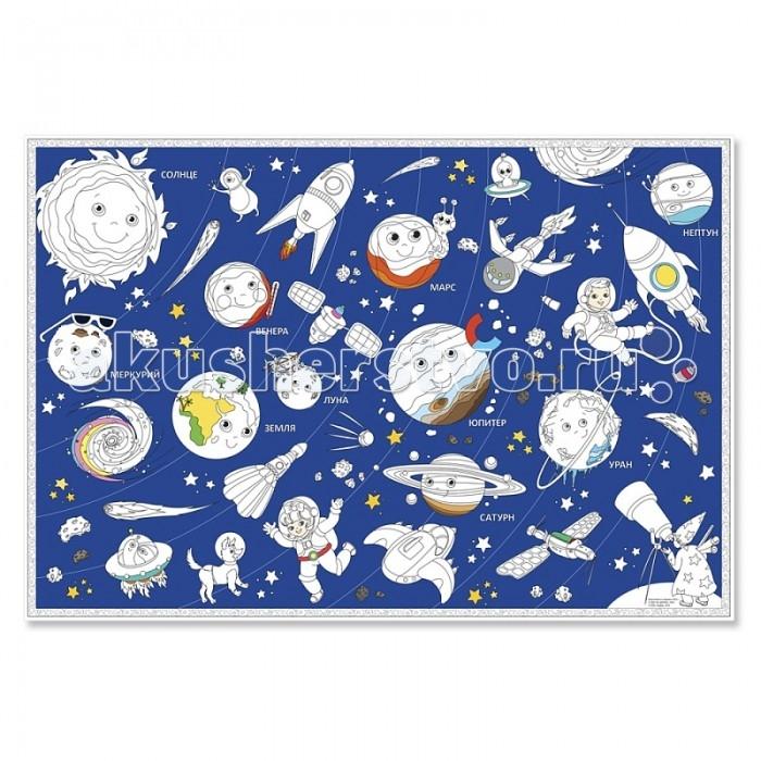 Картинка для Раскраски Геодом Большая Солнечная система 101х69 см