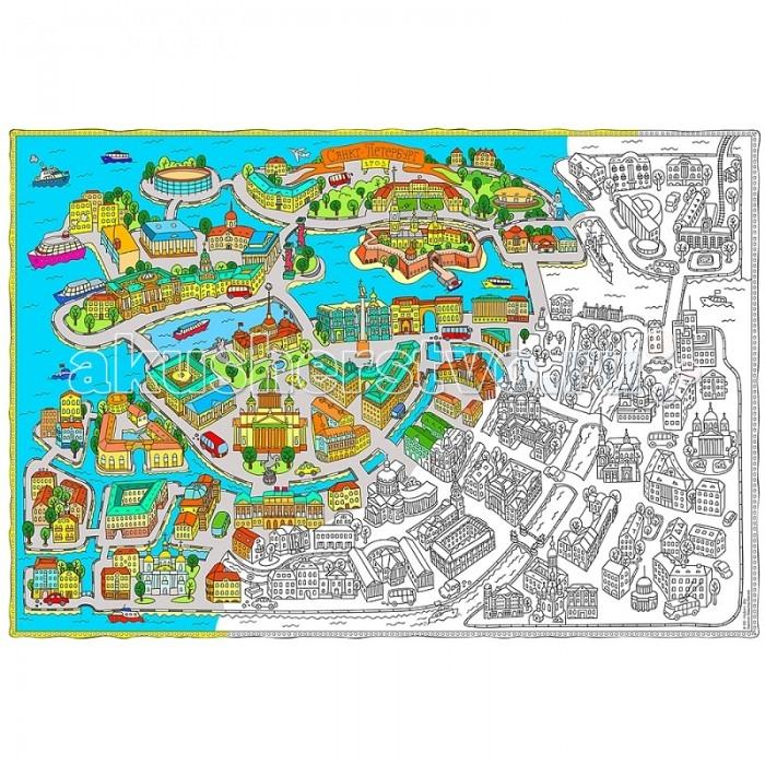 Раскраски Геодом Карта Санкт-Петербург 101х69 см куплю комнату в санкт петербуре
