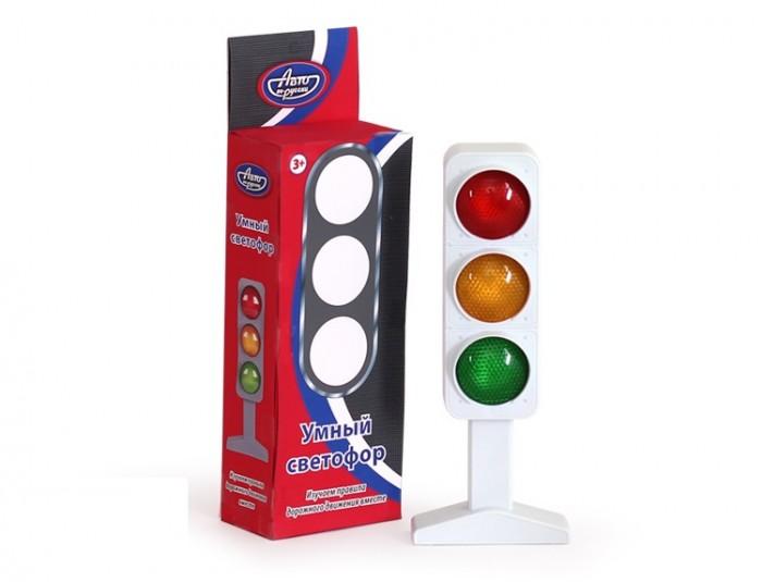 Ролевые игры Авто по-русски Умный светофор где можно игрушки в авто мишлен