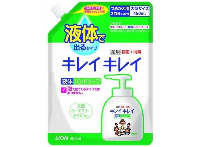 Фото Косметика для мамы Lion Kirei Kirei Жидкое мыло для рук с ароматом цитруса запасной блок 450 мл