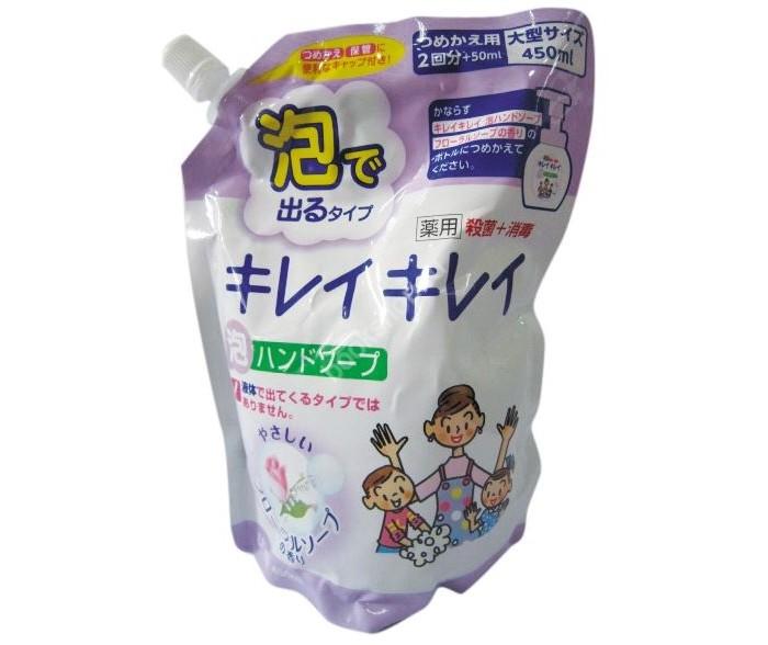 Косметика для мамы Lion Kirei Kirei Пенное мыло для рук с ароматом цитрусовых фруктов запасной блок 450 мл