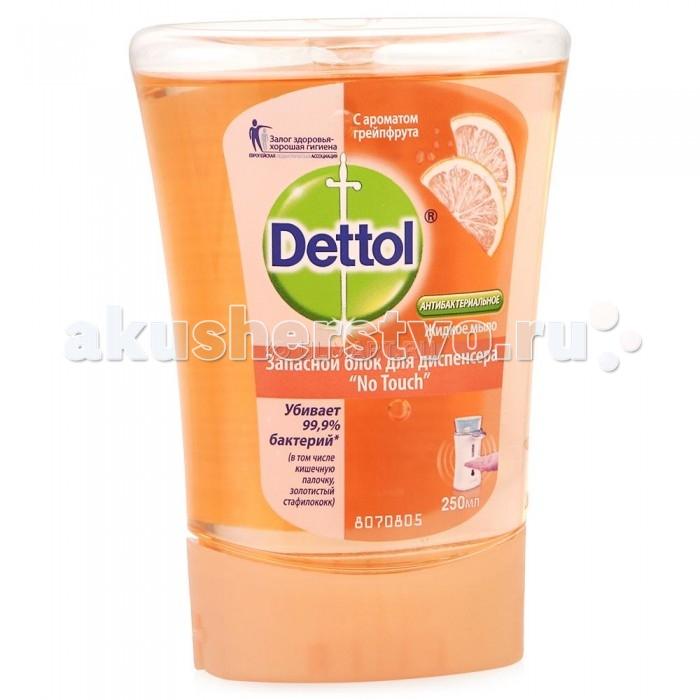 Косметика для мамы Dettol Грейпфрут запасной блок для диспенсера No Touch 250 мл запасной блок жидкого мыла dettol с алоэ и витамином е 250 мл