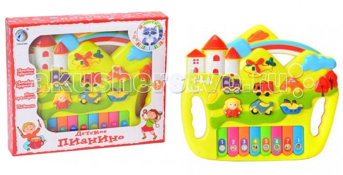 Развивающие игрушки Veld CO Пианино детское Животные банкетку для пианино в новокузнецке