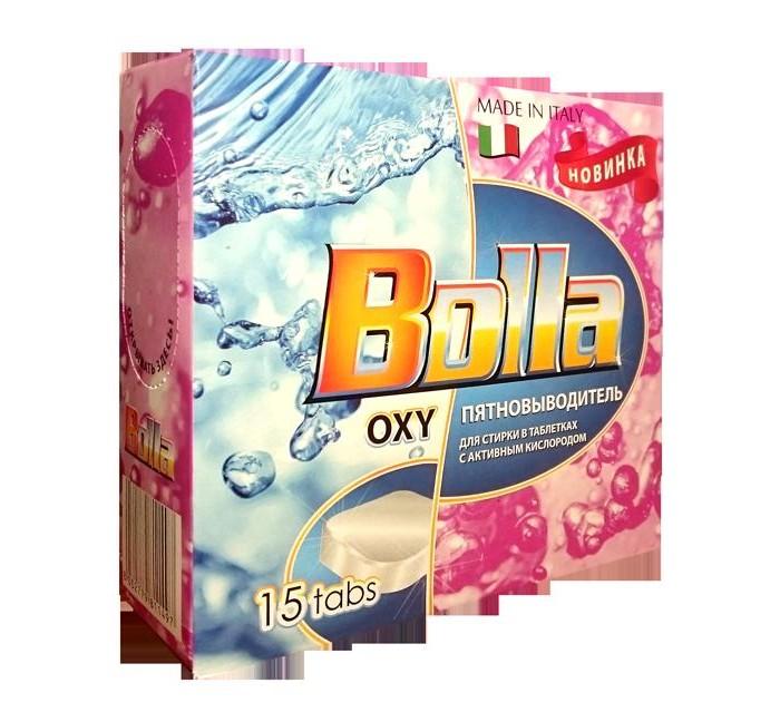 Бытовая химия Bolla Пятновыводитель в таблетках 15 шт. с активным кислородом средства для посудомоечных машин bolla таблетки для посудомоечной машины bolla 60шт 7в1