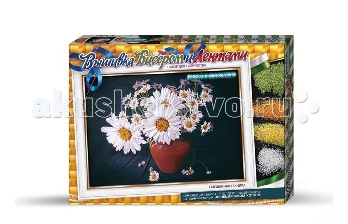 Купить Наборы для вышивания, Danko Toys Набор для творчества Вышивка бисером и лентами Ромашки