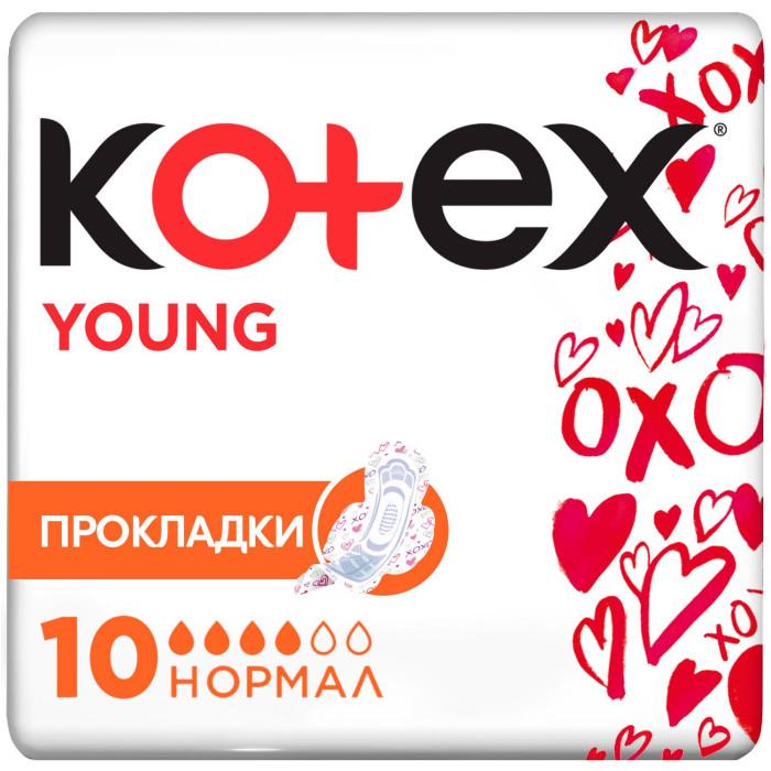 Гигиена для мамы Kotex Гигиенические прокладки Young Normal 10 шт. гигиена для мамы kotex гигиенические прокладки ultra night 7 шт