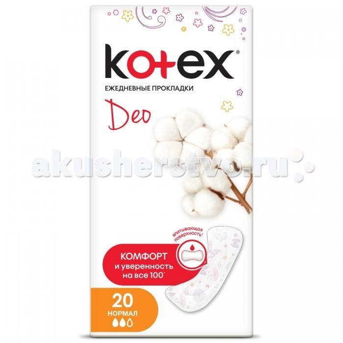 Фото Гигиена для мамы Kotex Ежедневные прокладки Lux Normal Deo 20 шт.