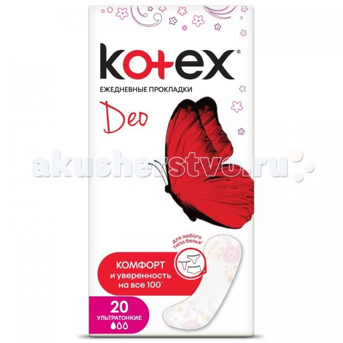 Фото Гигиена для мамы Kotex Ежедневные прокладки Lux Super Slim Deo 20 шт.