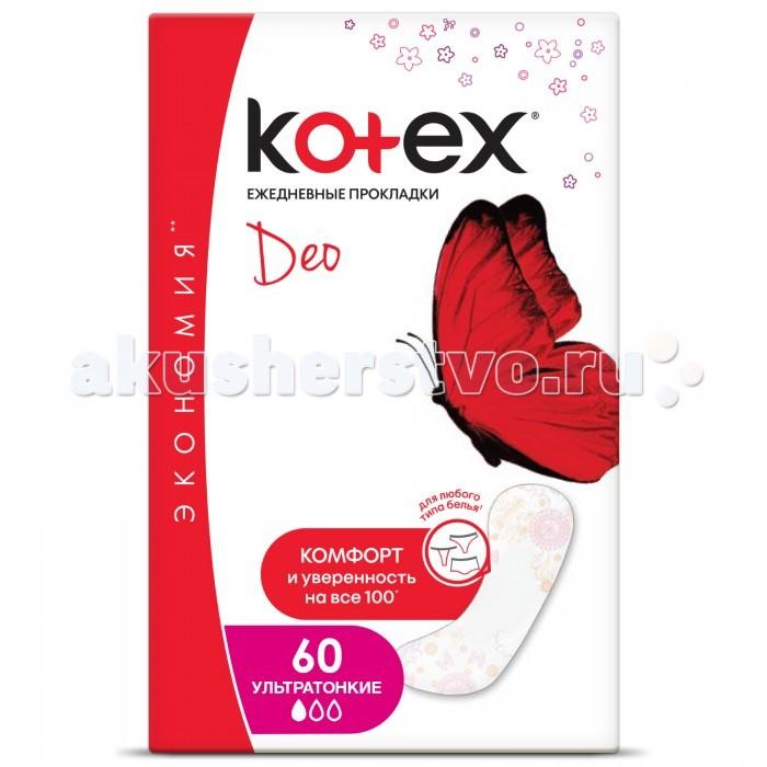 Фото Гигиена для мамы Kotex Ежедневные прокладки Lux Super Slim Deo 60 шт.