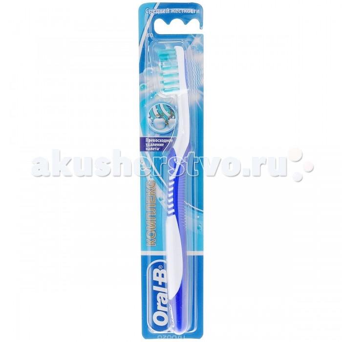Гигиена полости рта Oral-B Зубная щетка Комплекс Глубокая чистка 40 средняя 1шт гигиена полости рта r o c s модельная зубная щетка средняя