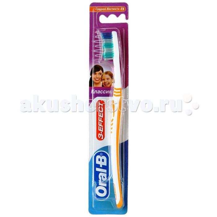 где купить Гигиена полости рта Oral-B 3-Effect Classic 40 средняя Зубная щетка дешево
